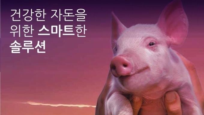 [광고] 건강한 출발을 위한 원샷 '포세리스'