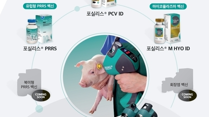 [광고] 아이달3G와 함께 MSD의 혁신적인 무침 피내 전용 백신을 만나보세요