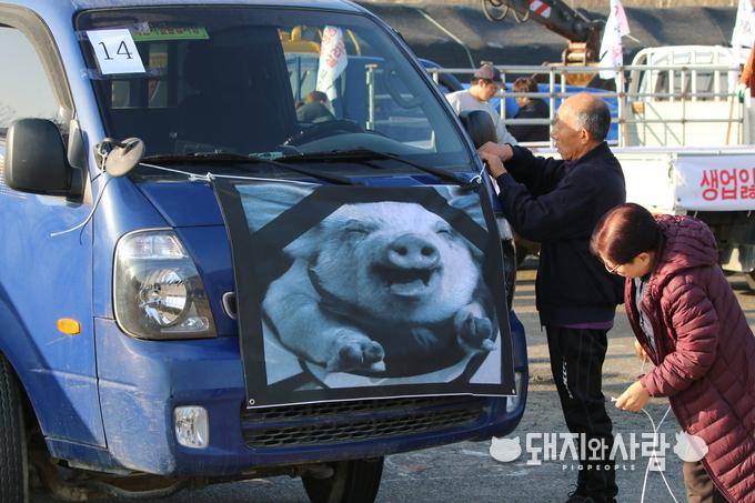 「양돈농가 차량시위」の画像検索結果