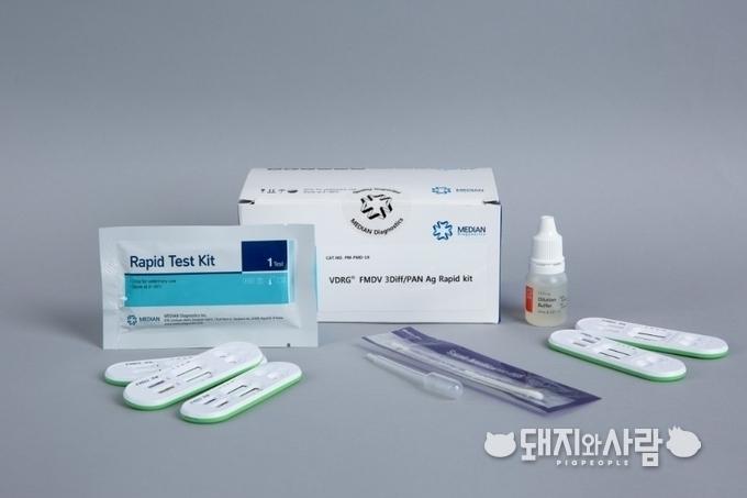 VDRG® FMDV 3Diff/PAN Ag Rapid kit, 구제역 3종 혈청감별 진단 키트@메디안디노스틱