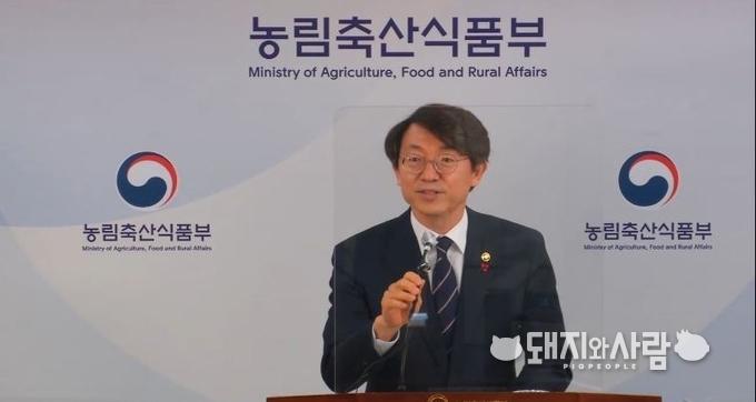 2021년 농식품부 업무계획을 발표하는 박영범 차관@정책브리핑 갈무리